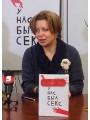https://bizlit.com.ua/image/cache/data/avtor/avtor-natalja-vlashhenko-90x120.jpg