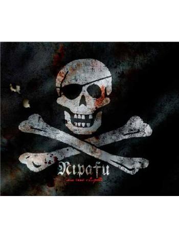 Пірати та їхні скарби книга купить