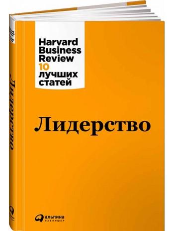 Лидерство книга купить