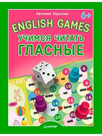 English games. Учимся читать гласные 6+ книга купить
