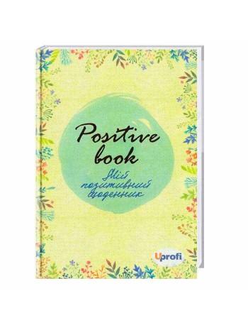 Positive book - укр. (Ежик) книга купить