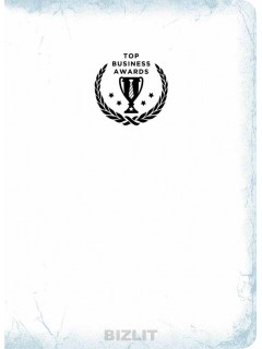 Купить Блокнот Top Business Awards - линованный (белое серебро)