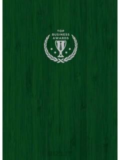 Блокнот Top Business Awards - линованный (зеленое дерево) книга купить