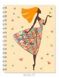 Купить Женский ежедневник «Флай планнер» (Рыжеволосая девушка)