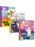 Комплект «Країна Мумі-тролів»