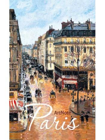 Париж. ArtNote. Париж. Бульвар книга купить