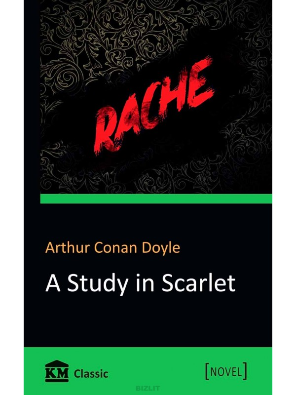 essays on a study in scarlet It is not entirely a bad sign of this weary, worn-out century that in this, its last decade, even the petty street-bred people are beginning, as the nurses say, to take notice an insatiable and generally prurient curiosity as to the doings of the class immediately above us is pandered to by the society journals.