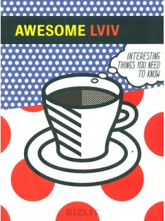 Awesome Lviv (Дивовижний Львів) книга купить