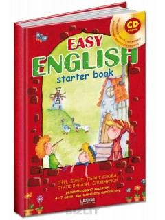 Купить Easy English + CD