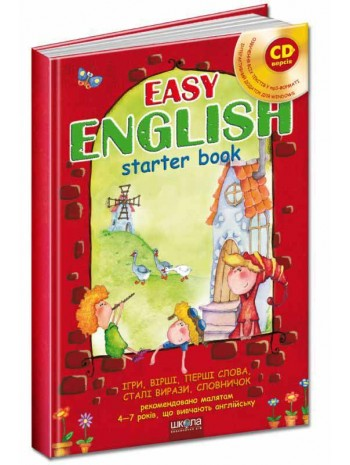 Easy English + CD книга купить
