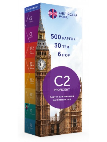Картки для вивчення англійських слів English Student Intermediate C2 книга купить