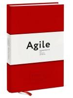 Космос. Agile-ежедневник для личного развития (красная обложка)
