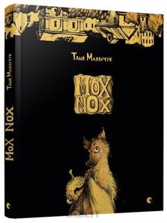 Mox nox книга купить