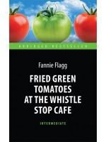 Жареные зеленые помидоры в кафе Полустанок