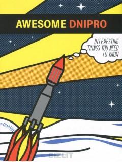 Awesome Dnipro книга купить
