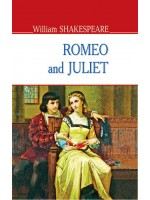 Romeo and Juliet. Ромео і Джульєтта