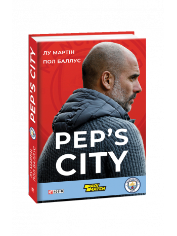 Pep's City книга купить