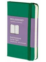 Блокнот Moleskine Volant мини зеленый
