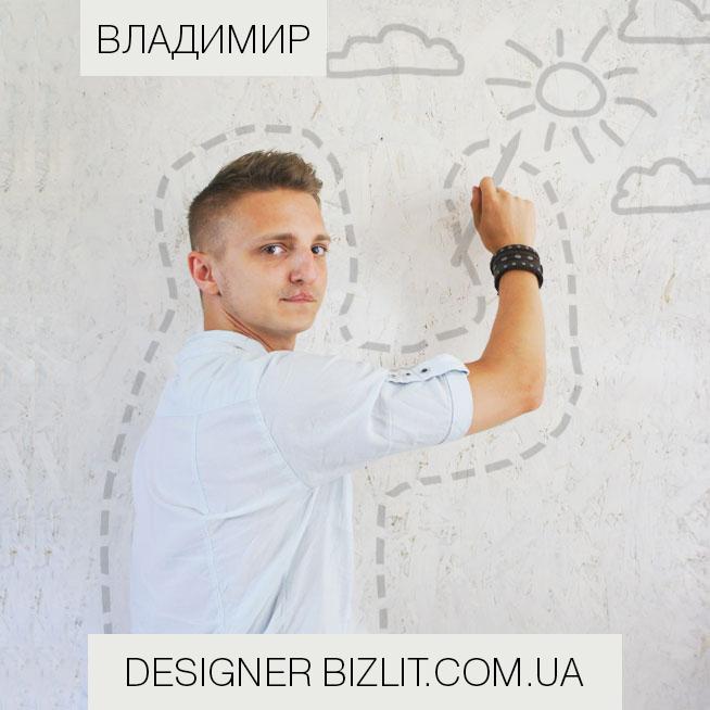 Дизайнер интернет-магазина Владимир